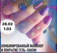 Салатовый Педикюр Фото